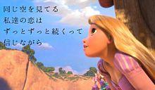 Blue Sky Blue プリ画像