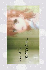 御坂美琴の画像(プリ画像)