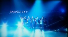 KAT-TUN 6人の画像(プリ画像)