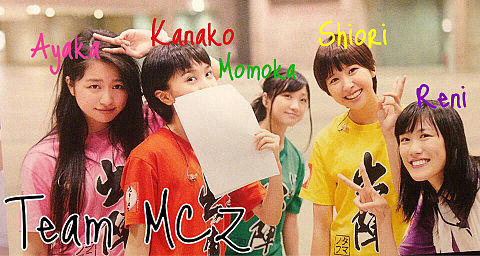 Team MCZの画像(プリ画像)