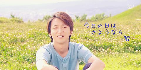 時間 テレビ ドラマ 24 大野 智
