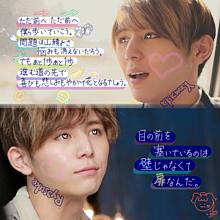 #03 ただ前への画像(Hey!Say!JUMP/山田涼介に関連した画像)