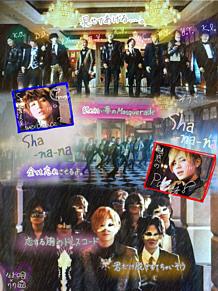 #04 Masqueradeの画像(Hey!Say!JUMP/山田涼介に関連した画像)