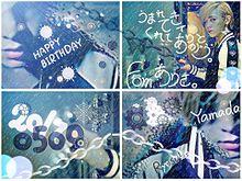 #07 Happy Birthday 【 R.Y. 👑 】の画像(hey say jump/山田涼介に関連した画像)