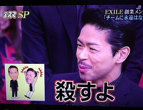 松さんの画像(プリ画像)