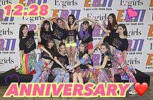 E-girls プリ画像