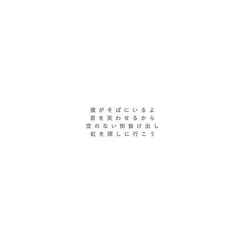 桜/河口恭吾の画像 プリ画像