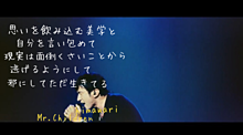 Mr.Children himawariの画像(Mr.Childrenに関連した画像)