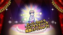 キタ━(゚∀゚)━!の画像(プリ画像)