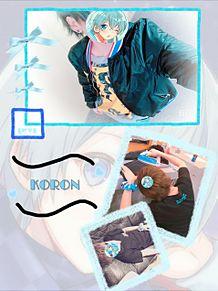 Koron・オリジナルの画像(オリジナルに関連した画像)