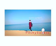 ポッキーさんの画像(ポッキーさんに関連した画像)