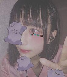 👱🏻♀️ プリ画像