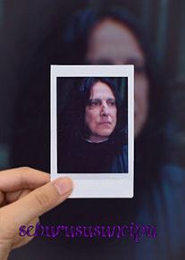 スネイプ先生(*ฅ́˘ฅ̀*)♡の画像(セブルス・スネイプに関連した画像)
