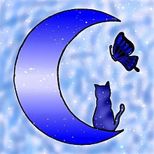 青い月の画像(らるに関連した画像)
