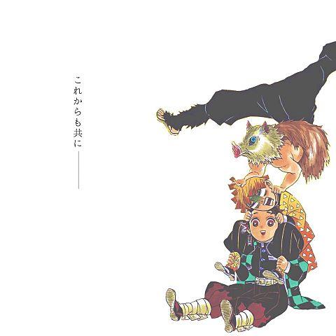 最終___の画像(プリ画像)