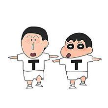 TT兄弟&クレヨンしんちゃんの画像(チョコレートプラネットに関連した画像)