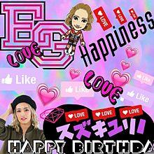 YURINO,Happy Birthdayの画像(プリ画像)
