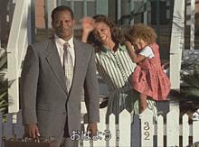 familyの画像(MOVIEに関連した画像)