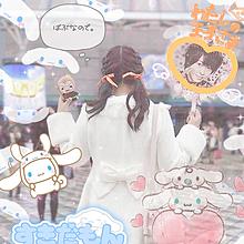 量産型女子  有岡大貴の画像(東京ドームに関連した画像)