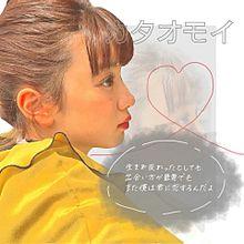 カタオモイの画像(女の子に関連した画像)