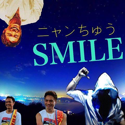 ニャンちゅうSMILEの画像(プリ画像)