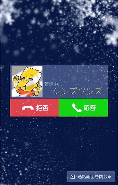 電話きたの画像(プリ画像)
