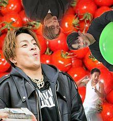 トマト嫌いな白濱亜嵐の画像(佐野玲於に関連した画像)
