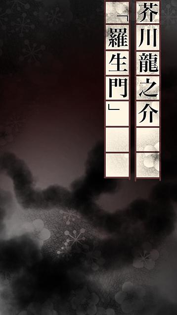 文スト  芥川の画像(プリ画像)