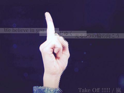 Take Off !!!!!の画像(プリ画像)