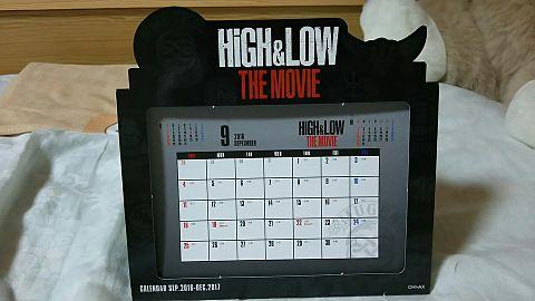 卓上カレンダーの画像(プリ画像)