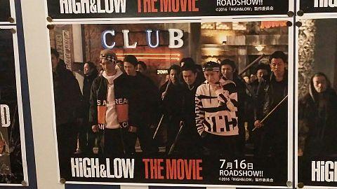 HiGH&LOW THE MOVIEの画像(プリ画像)