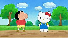 クレしん×キティーの画像(好きに関連した画像)