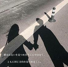 恋愛 ポエム(?)の画像(メイクに関連した画像)