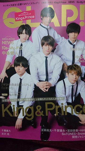 King & Prince 雑誌 QLAP!の画像(プリ画像)