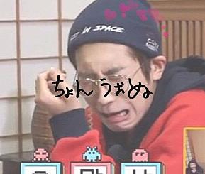 - wonwoo -の画像(プリ画像)