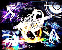 愛言葉Ⅲ / DECO*27の画像(シルエット加工に関連した画像)