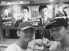 taehyung park seo jun プリ画像