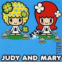 JUDY AND MARY/The Great Escapeの画像(escapeに関連した画像)