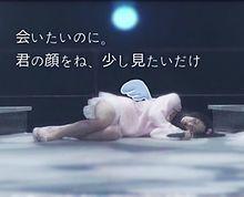 鈴木愛理  × 会いたいロンリークリスマス プリ画像