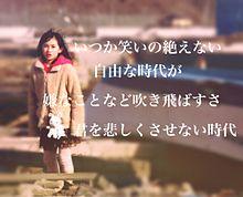 佐々木莉佳子 × Be alive プリ画像