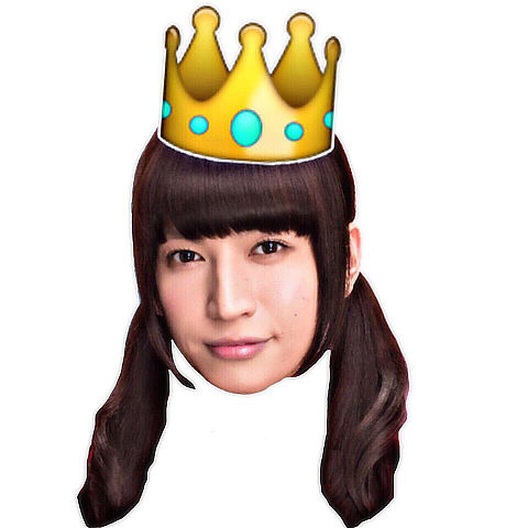 倉子 顔パネルの画像(プリ画像)