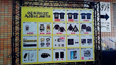 ONE OK ROCK初ライブ♡の画像(プリ画像)