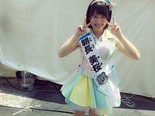 朝長美桜 HKT48の画像(プリ画像)