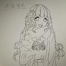鳴海聖奈ちゃん描いたった! プリ画像