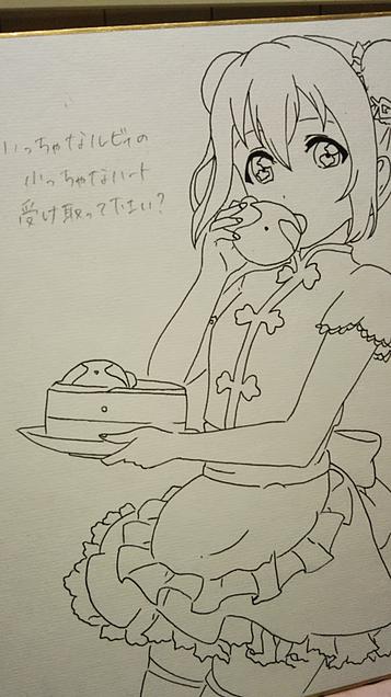 黒澤ルビィちゃん描いたった!の画像 プリ画像