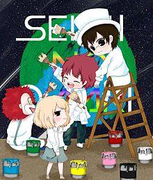 SEKAINOOWARIの画像(セカオワイラストに関連した画像)