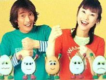 たまごまごまご(2002年4月のうた) 杉田あきひろ・つのだりょの画像(赤坂に関連した画像)