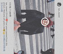♡ ♡ 竜星涼の画像(イケメン/俳優/モデルに関連した画像)