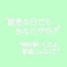 素 材( 緑 ver. )の画像(透過に関連した画像)