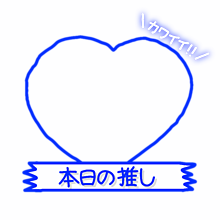 素 材( 濃い色 ver. ) プリ画像